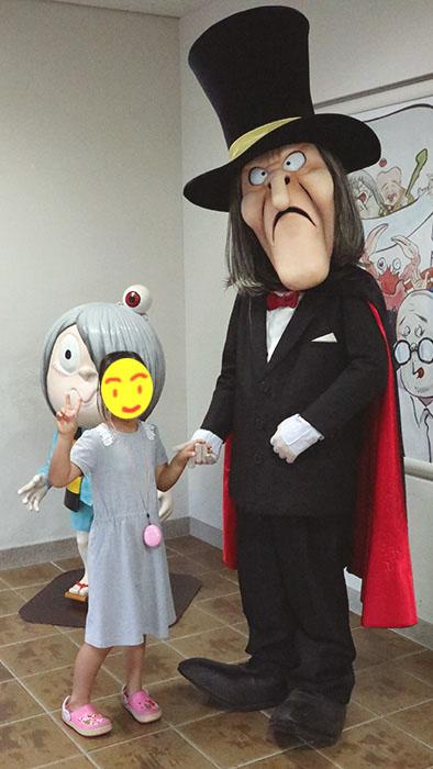 メフィストさんと五歳児